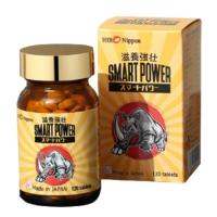 Smart Power viên uống hỗ trợ tăng sinh lực phái mạnh